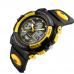 Αθλητικό ρολόι χειρός παιδικό SKMEI 1163 Yellow