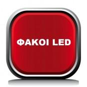 Φακοί LED