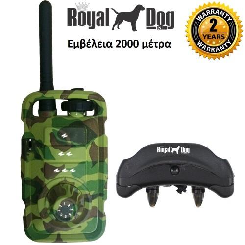 Ηλεκτρικό κολάρο εκπαίδευσης σκύλου με εμβέλεια 2000 μέτρων - Royal Dog D2000
